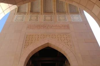 V Ománu se oživuje prastarý způsob mediace