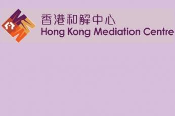 Newsletter Hongkonského mediačního centra